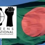 ci-bangladesh